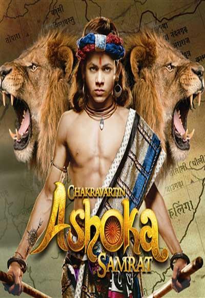 Asoka Đại Đế -