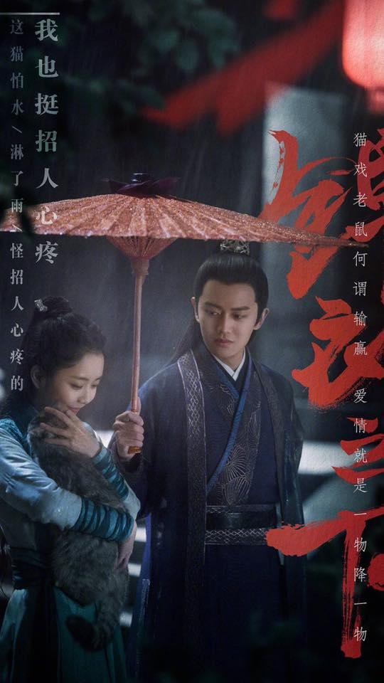Cẩm Y Chi Hạ
