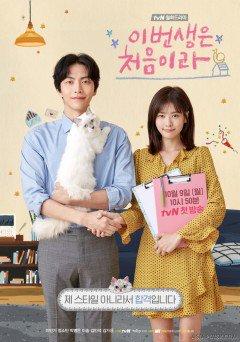 11 phim Hàn tuyệt hay gồm toàn trai xinh gái đẹp lên sóng tháng 10