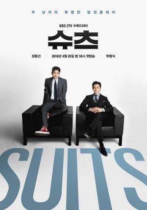 Đấu Trí Hàn Quốc Kênh trên TV - Đang cập nhật.