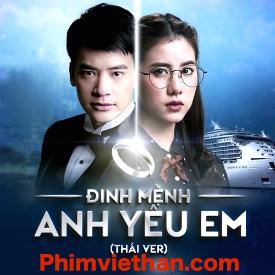 Định Mệnh Anh Yêu Em Thái Lan Kênh trên TV