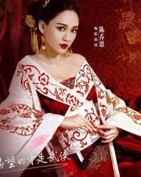 Độc Cô Hoàng Hậu -