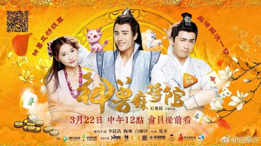Nữ Thần Kung Fu Mạt Chượt 4 Full HD