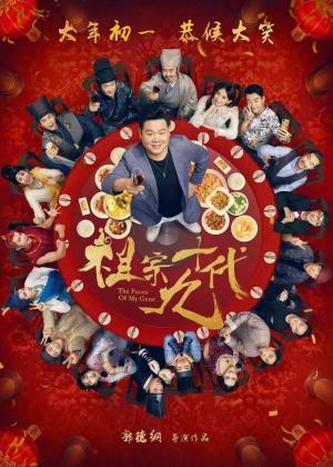 Xuyen khong gap to tong