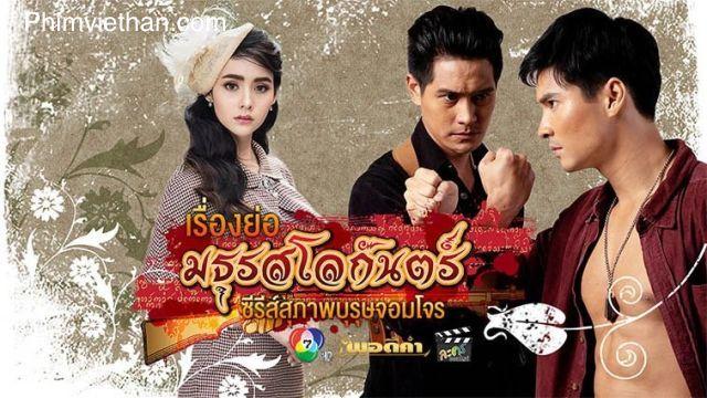 Phim âm thanh địa ngục Thái Lan 2019