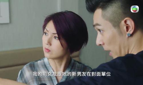 Phim bà xã đa năng Hong Kong