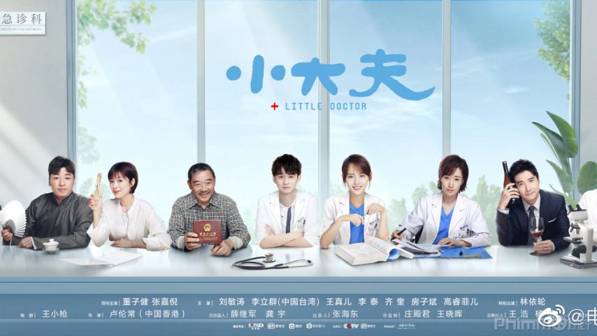 Phim bác sĩ nhỏ poster