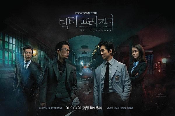 Phim Hàn Quốc Bác Sĩ Trại Giam Trọn Bộ