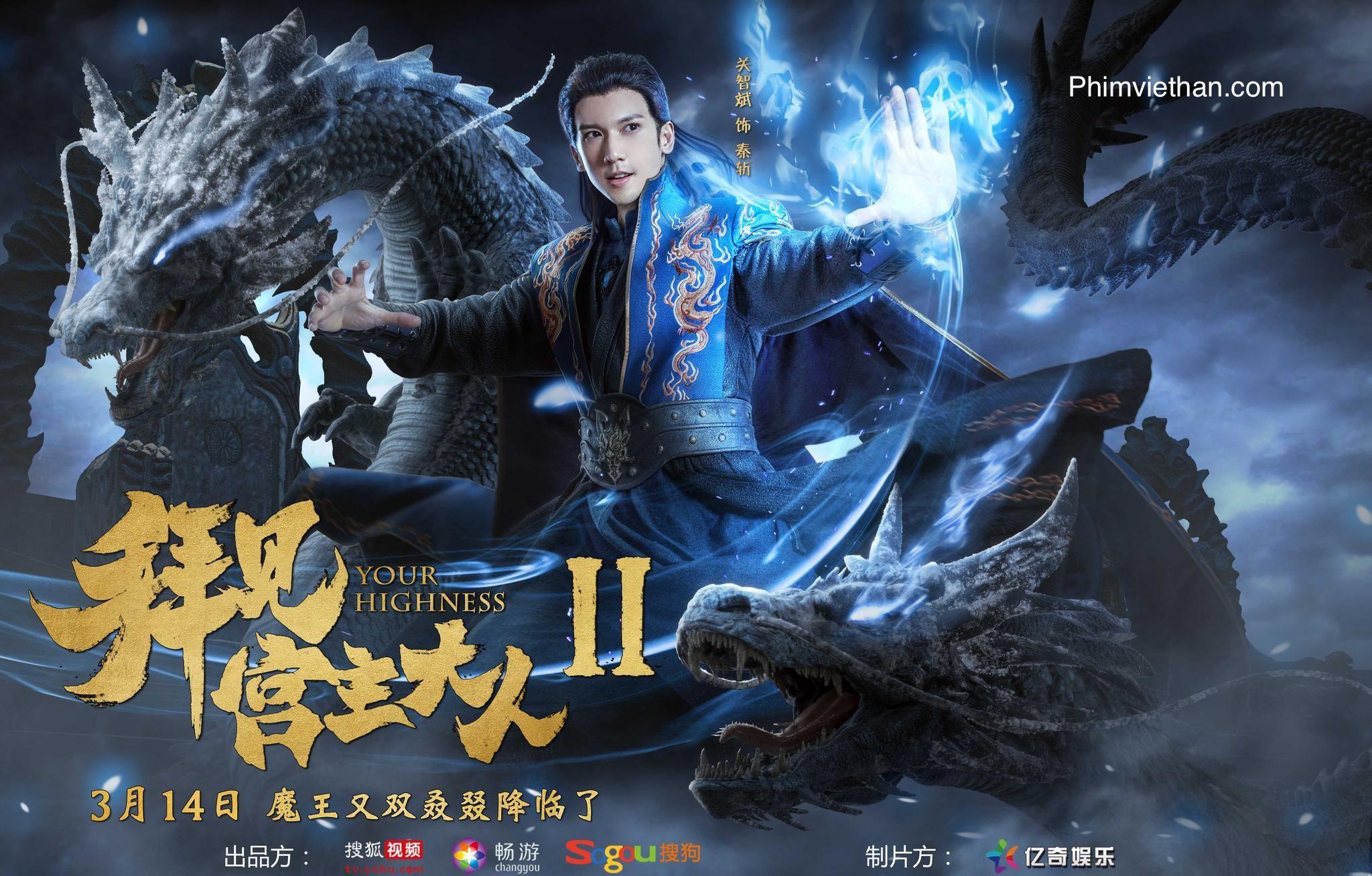 Phim bái kiến cung chủ nhân phần 2 Trung Quốc