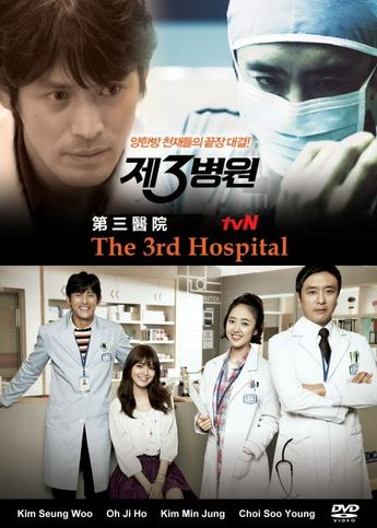Phim bệnh viện thứ 3