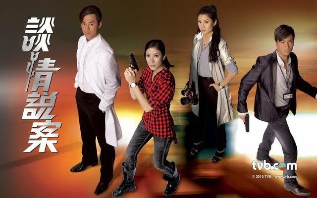 Phim bí mật của tình yêu Hong Kong