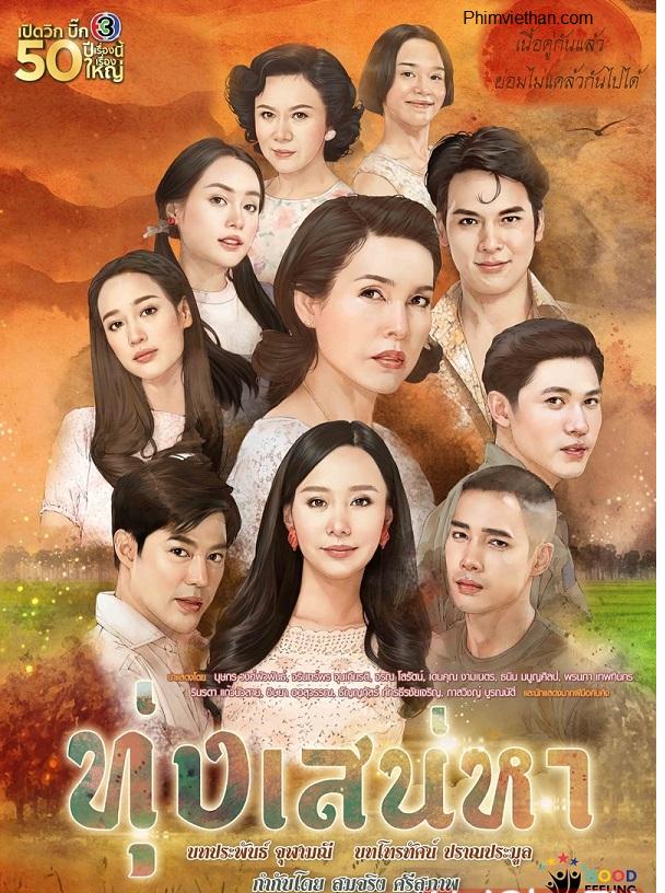 Phim cánh đồng tình yêu Thái Lan 2020