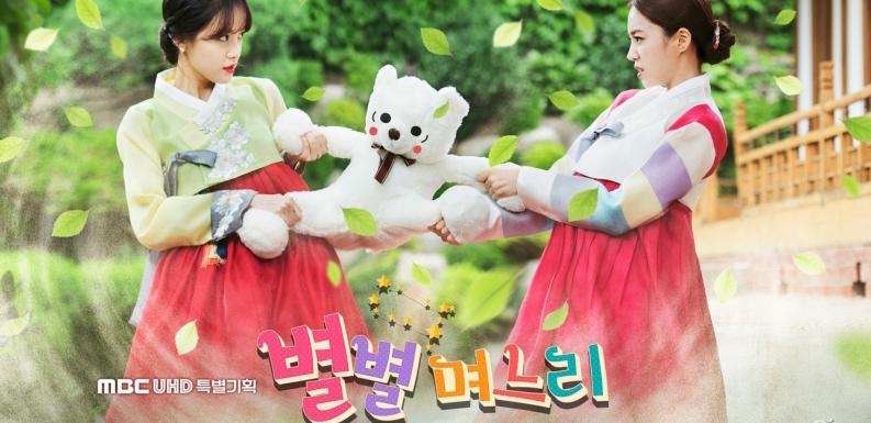 Phim chị em song sinh Hàn Quốc