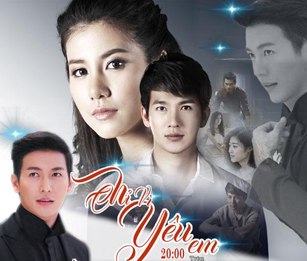 Phim chỉ vì yêu em Thái Lan