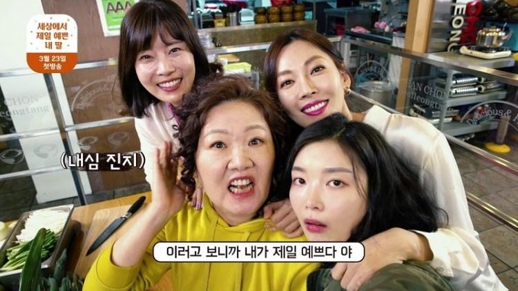 Phim con gái của mẹ Hàn Quốc