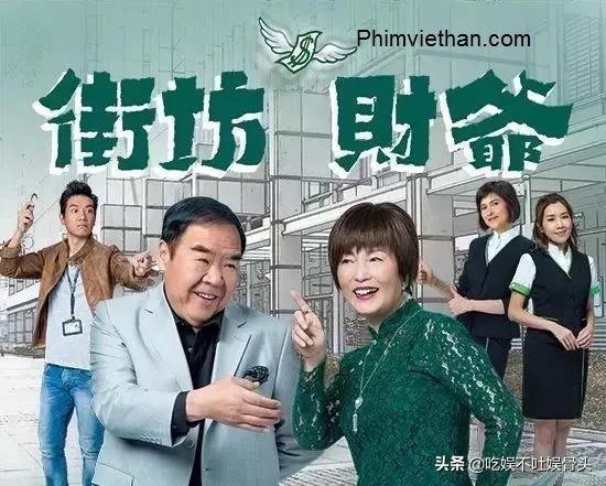 Phim đại gia hàng xóm Hong Kong