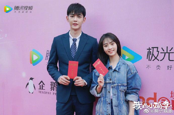Phim hạnh phúc nhỏ của anh Trung Quốc 2020