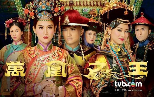 Phim hậu cung Trung Quốc