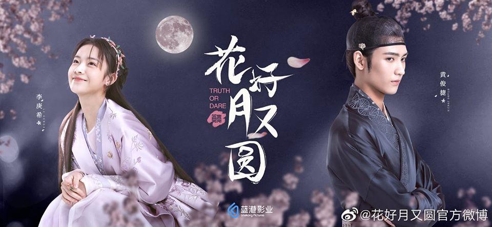 Phim hoa nở trăng vừa tròn 2020