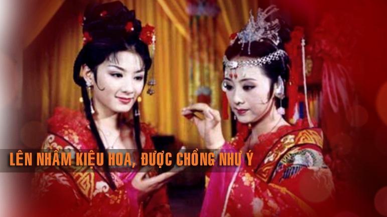 Phim lên nhầm kiệu hoa được chồng như ý Trung Quốc