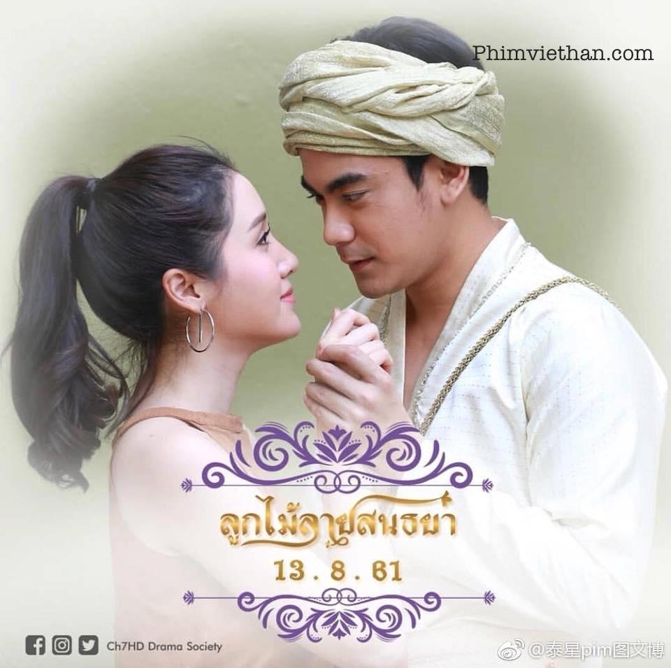 Look Mai Lai Sontaya