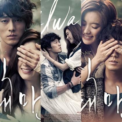 Phim mãi yêu Hàn Quốc