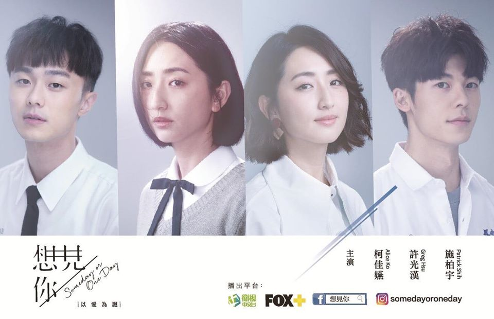 Phim muốn gặp anh Hàn Quốc 2019