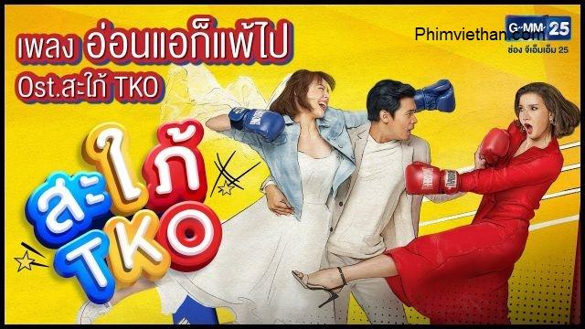 Phim nàng dâu bão táp Thái Lan
