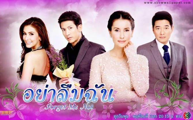 Phim nếu ta còn yêu Thái Lan