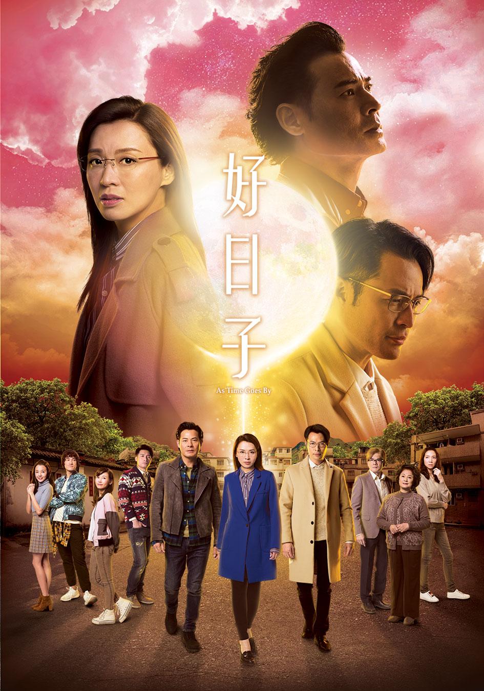 Phim ngày tốt lành Hong Kong
