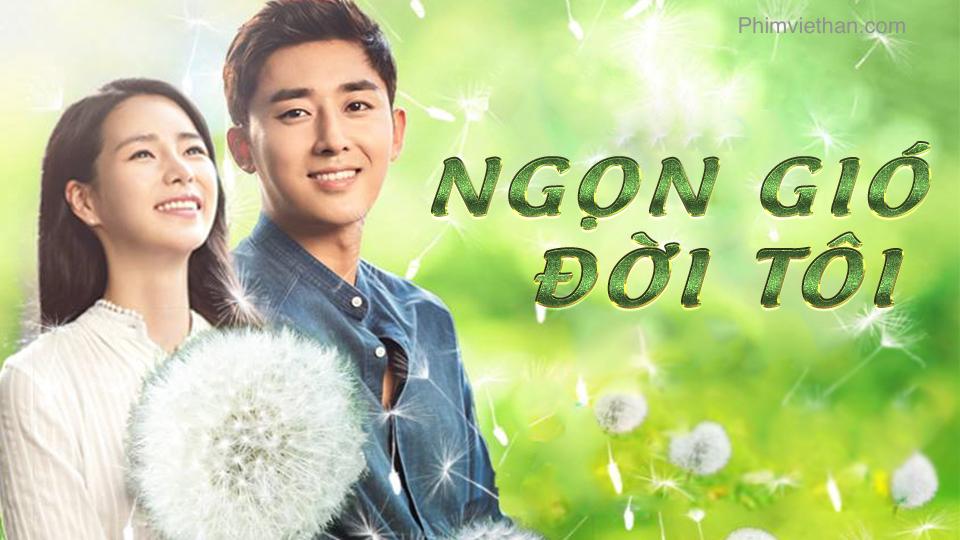 Phim ngọn gió đời tôi Hàn Quốc