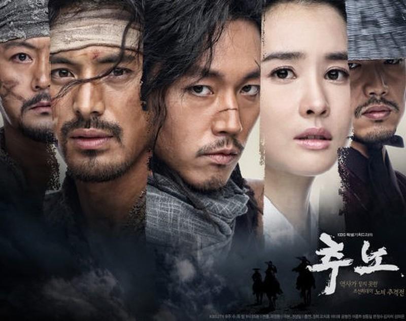 Phim săn nô lệ poster
