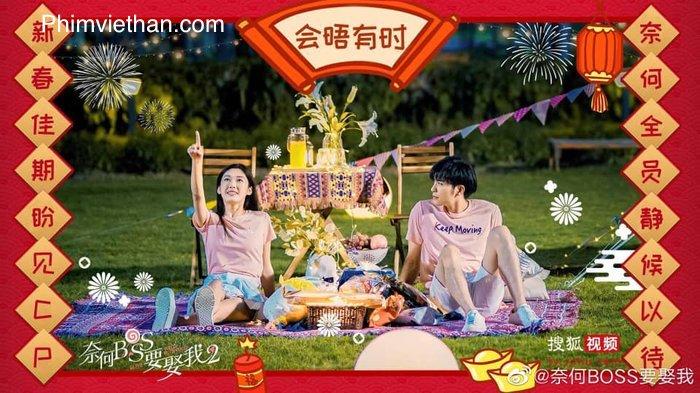 Phim tại sao boss muốn cưới tôi phần 2 Trung Quốc