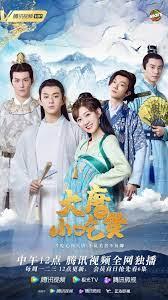 Phim thánh ăn đại đường Trung Quốc