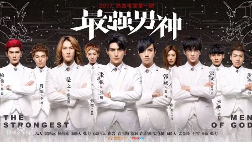 Nam Thần Mạnh Nhất - The Strongest Men of God (2018)