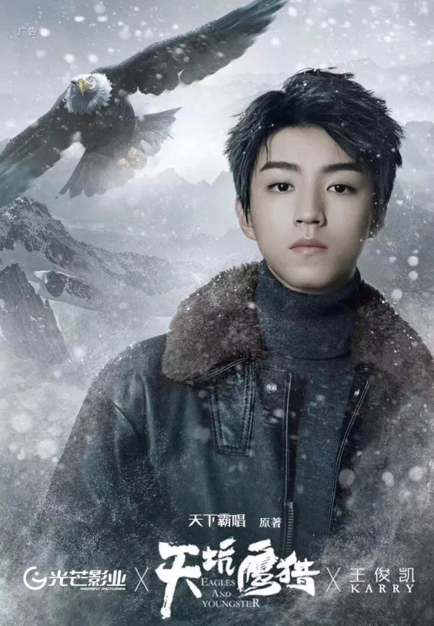 thien khanh ung liet Tron Bo