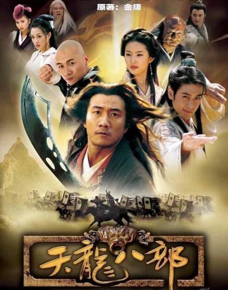 Phim thiên long bát bộ Trung Quốc