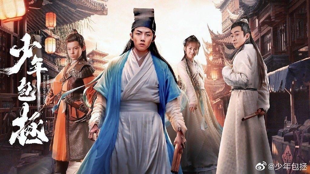 Phim thiếu niên bao chủng Trung Quốc