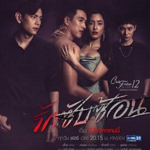 Phim Thái Lan: Tình Tay Tư