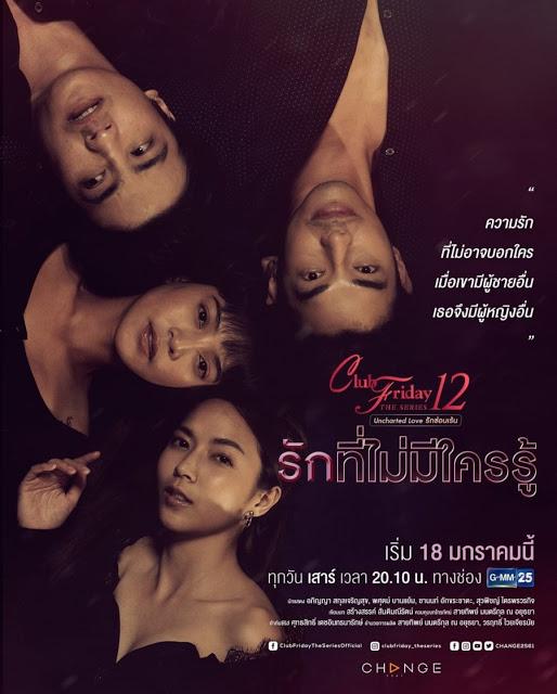 Phim Thái Lan tình yêu hạnh phúc