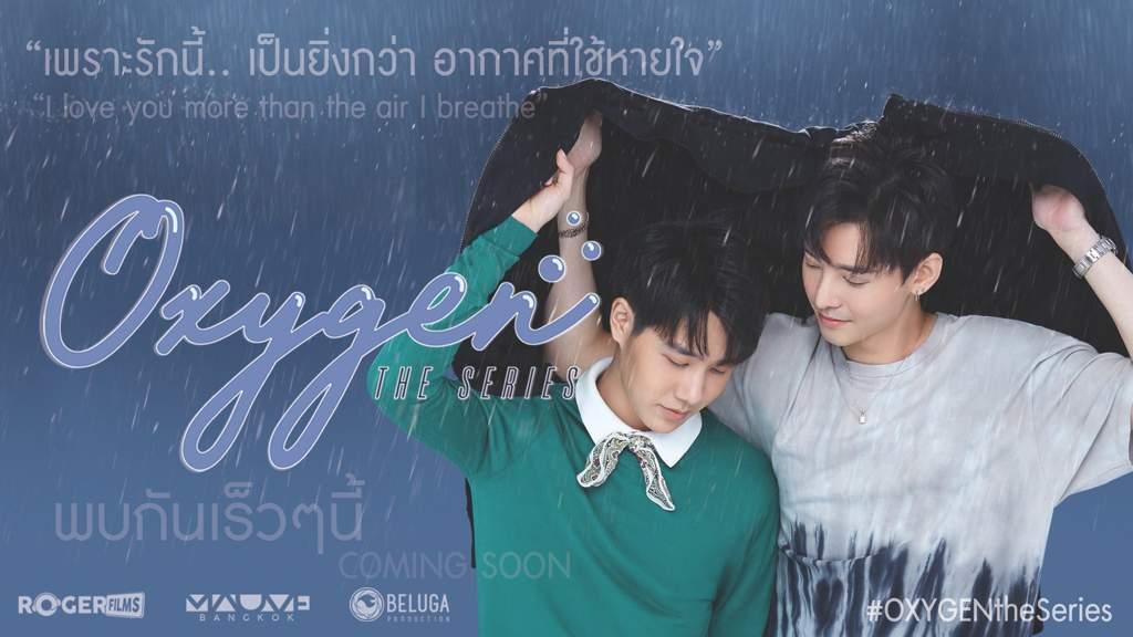 Phim tựa như hơi thở Thái Lan