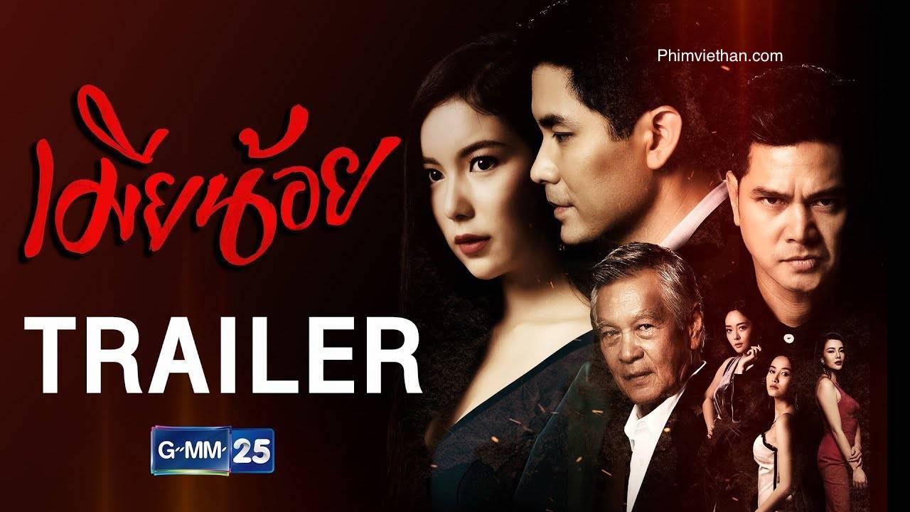 Phim vợ bé Thái Lan