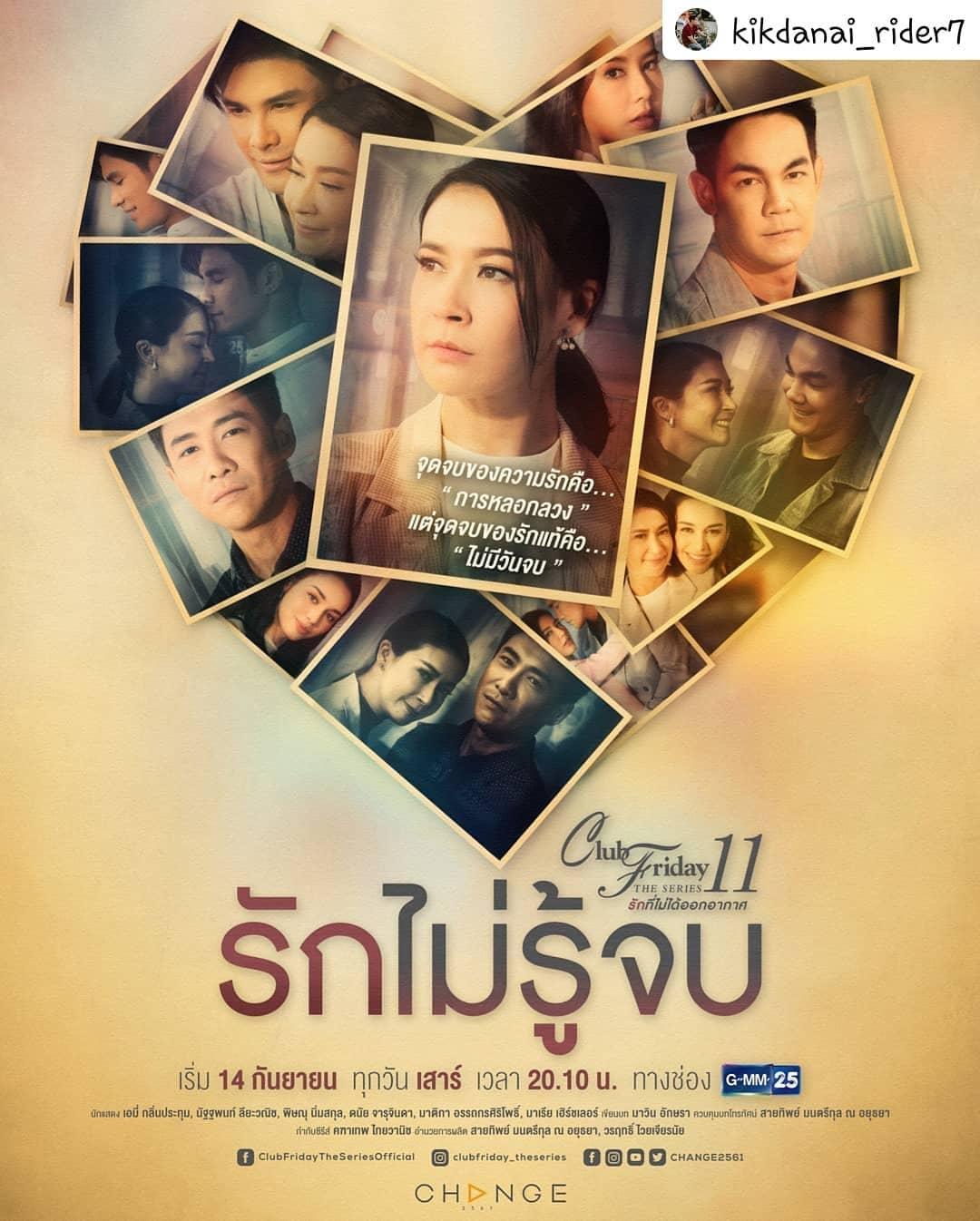 Phim yêu mãnh liệt Thái Lan 2019