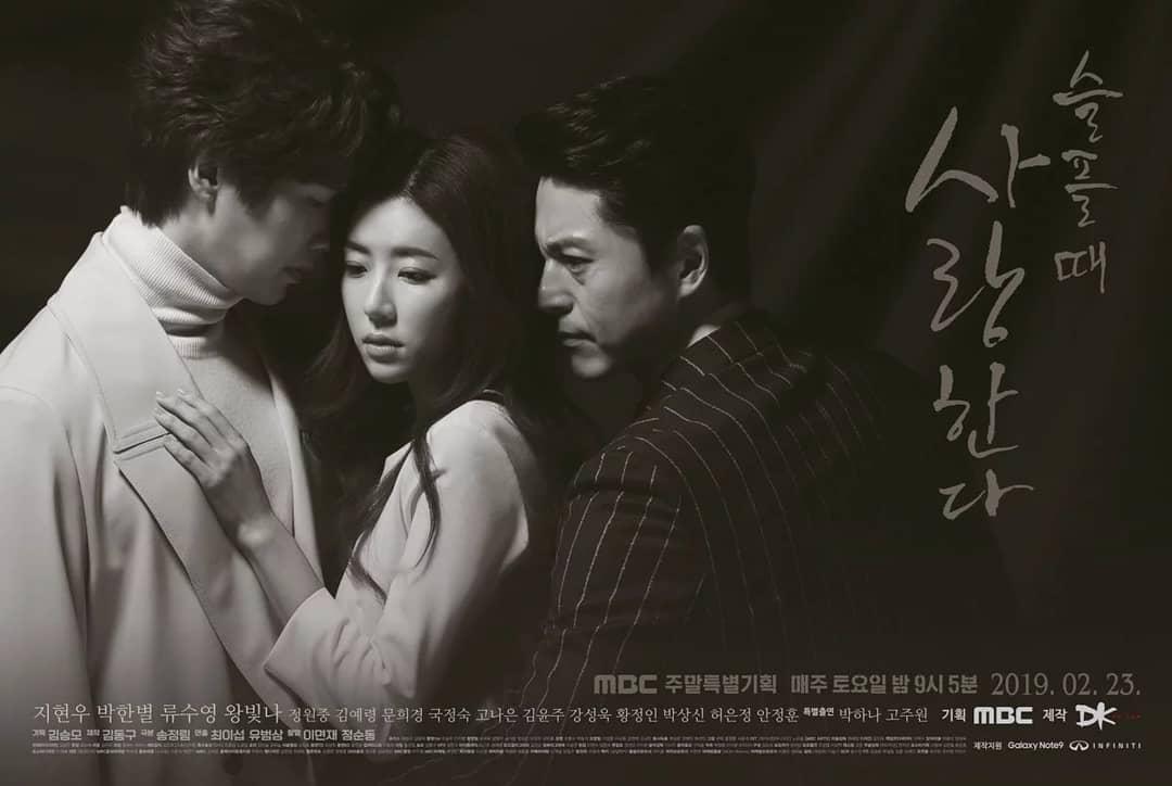 Phim yêu trong đau thương Hàn Quốc 2019
